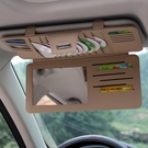 汽車CD夾遮陽板套車載CD夾