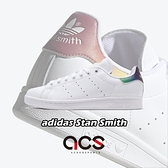 adidas 休閒鞋 Stan Smith W 白 彩色 女鞋 男鞋 皮革 漸層彩虹 運動鞋【ACS】 FW6226