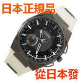 免運費 日本正規貨 公民 Satellite wave F100 限量版 太陽能手錶 男士手錶 CC2004-08E