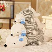 北極熊毛絨玩具公仔趴趴熊睡覺抱枕布娃娃禮物玩偶