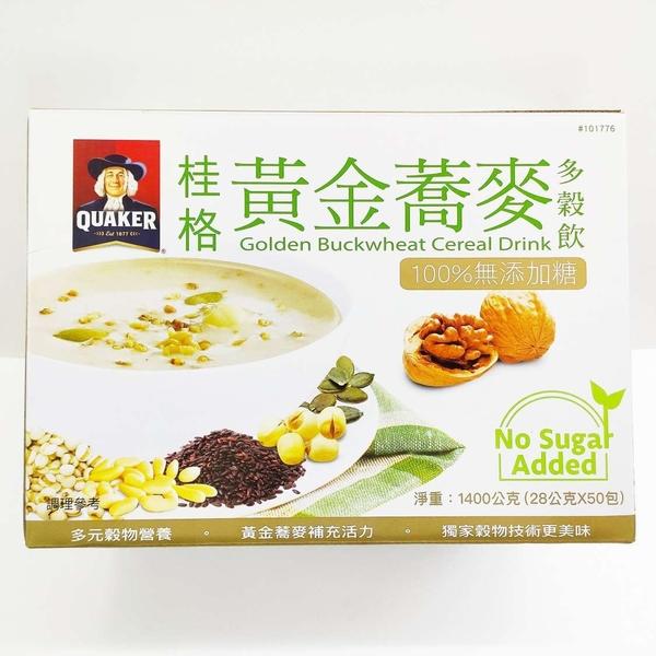 [COSCO代購] WC101776 桂格 無糖黃金蕎麥多穀飲 28公克 X 50入