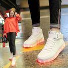 發光鞋 鬼步鞋充電七彩燈學生板鞋男女閃光燈鞋底會發光的鞋子 - 古梵希