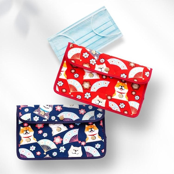 口罩收納包口罩袋兒童學生放口鼻罩暫存夾子便攜隨身存放夾可愛 小山好物