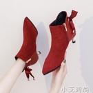 紅色靴子女婚鞋2020新款秋冬季馬丁靴細跟新娘鞋百搭尖頭短靴裸靴 小艾新品