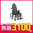 康揚 潛隨挺502,鋁合金手動輪椅 (座...