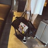 旅行袋防水牛津紡手提旅行袋登機包出差包徽章男士健身包女士瑜伽包大包交換禮物