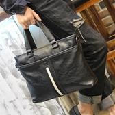 牛皮男士包包側背斜背包手提包橫款商務公事包【左岸男裝】