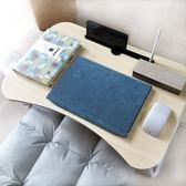 筆記本電腦桌大學生簡約宿舍神器懶人床上用書桌可折疊迷你小桌子igo「摩登大道」