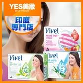 Vivel 維他命E滋養柔嫰香皂 100g 蘆薈/綠茶/水果 三款可選  印度 【YES 美妝】