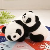 仿真熊貓公仔毛絨玩具大號黑白布偶抱抱熊玩偶娃娃生日禮物送女友