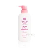 泰國YOKO 膠原B3保濕嫩膚乳液 - 草莓優格膠原蛋白 400ML