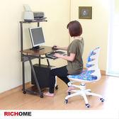 【RICHOME】簡單雙層電腦桌胡桃木色