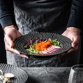 西式餐具陶瓷西餐盤牛排盤意面盤黑色盤子 家用陶瓷盤碗   初見居家