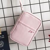 旅行護照包證件收納包袋多功能旅游機票夾【奇趣小屋】