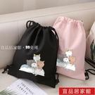 束口袋 卡通可愛貓咪束口袋抽拉繩雙肩包簡易戶外旅行抽帶背包收納運動包 99免運