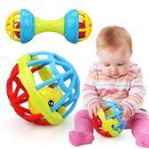 手搖鈴嬰兒玩具手搖鈴球0-3-6-12個月寶寶男女孩4益智1歲新生兒幼兒5(1件免運)