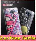 【萌萌噠】ASUS ZenFone Selfie ZD551KL 蠶絲紋彩繪保護套 卡通塗鴉 輕薄簡約款 矽膠套 手機殼 軟殼