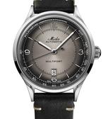 MIDO美度 先鋒系列 MULTIFORT 傳承腕錶(M0404071606000)灰/40mm