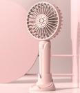 【現貨】usb迷妳靜音可充電風扇辦公室桌面女學生宿舍手持隨身便攜式小型手拿大風力 印象家品