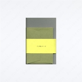 AJIGAMI LETTERS/SEIJI GREENTEA 迷你信紙信封組【Yamamoto Paper】