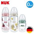 德國NUK-寬口徑PA奶瓶2大1小超值組-附1號中圓洞矽膠奶嘴0m+(顏色隨機出貨)