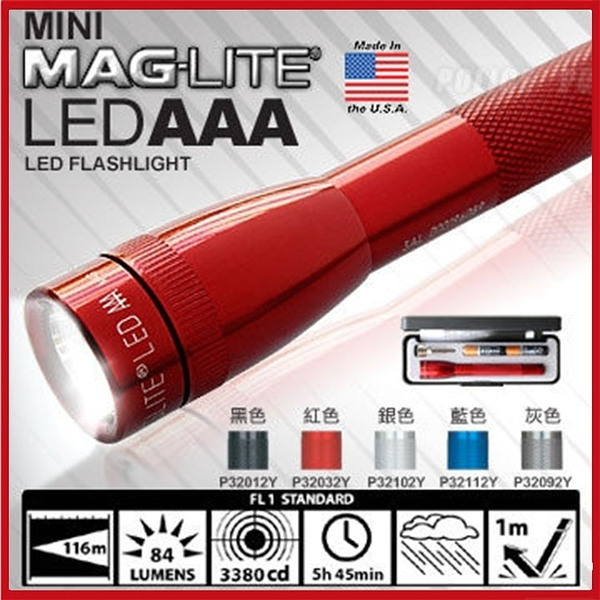 MAG-LITE mini LED小手電筒#P32012Y/P32032Y/P32092Y/P32102Y/P32112Y【AH11056】i-Style居家生活