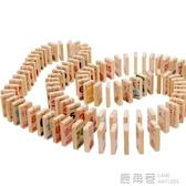 多米諾骨牌兒童益智力片積木制大號機關木質玩具禮物漢字數字『快速出貨』