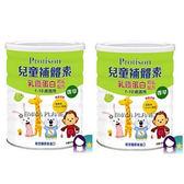 兒童補體素 乳鐵初乳配方-香草(900g×2罐)