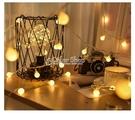 圣誕LED星星小彩燈閃燈串燈滿天星房間布置裝飾網紅燈臥室少女心 交換禮物