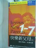 【書寶二手書T1/親子_PAW】快樂新父母1-7有聲書_朱台翔_28CD