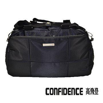 旅遊 旅行袋 Confidence 高飛登 8252 神秘黑