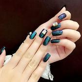 宇宙星空大鑽珠寶指甲 魅力可穿戴美甲貼 指尖珠寶24片 至簡元素