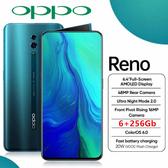 OPPO全新未拆封 Reno 6GB/256G 6.4吋 國際版 保固18個月 光感指紋解鎖 促銷送行動電源