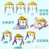 嬰兒玩具健身架0-1歲寶寶學步架可折疊健身器早教新生兒腳踏鋼琴YQS 小確幸生活館