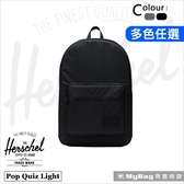 Herschel 後背包 防水拉鍊 平板/15吋電腦後背包 Pop Quiz Light 得意時袋