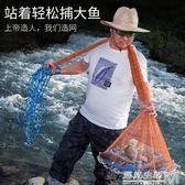 飛盤式手拋網魚網捕魚傳統撒網第四代美式漁網捕魚網易拋網自動  WD 遇見生活