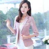西裝外套  小西裝女外套韓版修身薄款七分袖休閑西服女士上衣 『歐韓流行館』