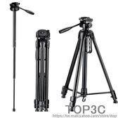 締杰多功能三腳架 單反攝影獨腳架TR672MP便攜手機自拍旅行支架igo「Top3c」
