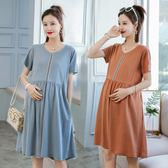 孕婦洋裝韓版棉質中長款寬鬆連身裙大碼夏 nm1750 【Pink中大尺碼】