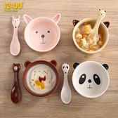 兒童家用可愛碗碟碗筷瓷碗卡通陶瓷餐具【3C玩家】