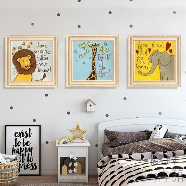 兒童房裝飾畫臥室床頭掛畫背景墻畫卡通壁畫油畫掛畫【極簡生活】