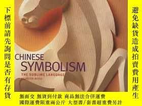 二手書博民逛書店CHINESE罕見SYMBOLISM: THE SUBLIME