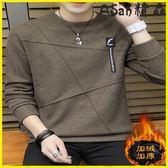 毛衣 毛衣韓版寬松針織衫青少年圓領外套加絨打底衫