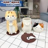 馬克杯 情侶杯子陶瓷杯帶蓋帶勺創意一對禮物可愛超萌手工水茶杯子【雙十二快速出貨八折】