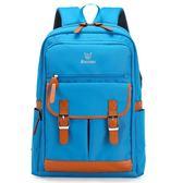 小學生書包男童女孩兒童超輕防雨雙肩背書包 BF2141【旅行者】