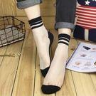 網紗學院風襪子 水晶短襪韓國薄款可愛玻璃絲襪船襪【B7132】