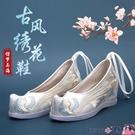 熱賣古風鞋子 新款七厘米漢服鞋子女古風繡花鞋漢元素古裝翹頭內增高復古弓鞋女 coco