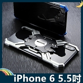 iPhone 6/6s Plus 5.5吋 英雄系列金屬框 正義/復仇者聯盟 旋鈕款 高散熱 支架 保護套 手機套 手機殼