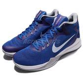 【六折特賣】 Nike 籃球鞋 Zoom Evidence 高筒 藍 白 避震 男鞋 運動鞋 【PUMP306】 852464-401