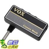 [東京直購] VOX amPlug 2 聲音放大器 Classic Rock 音箱 隨身 前級效果器 模擬器
